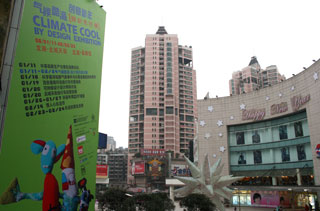 Climate Cool banner at Paradise Walk in Chongqing