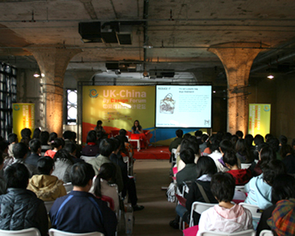 [re]design's Sarah Johnson talks at the UK-China By Design Forum